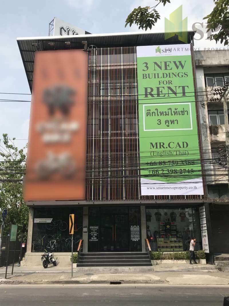 Shophouse for RENT ON NUT