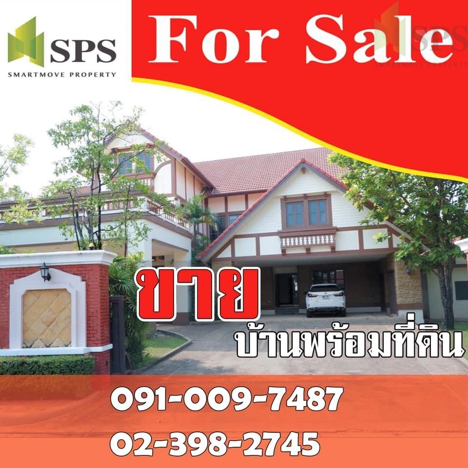 For Sale Single house Sukhumvit-Lasslle 370 sq.w/ 1,000 sq.m(SPSP21)