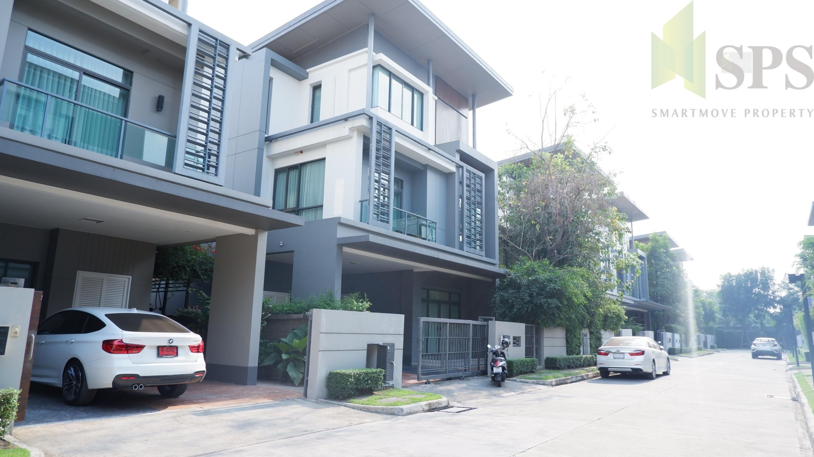 Exclusive House For sale at Narasiri Hideaway (นาราสิริ ไฮด์อเวย์) Property ID: SPS-PP126