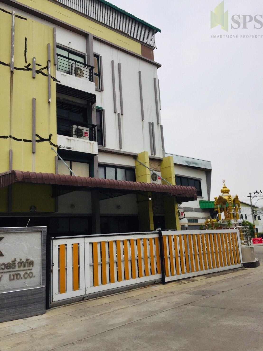 ขาย อาคารพาณิชย์ 3 ชั้น 115 ตารางวา ดิเอ็นเทอร์คลิก กิ่งแก้ว 25/1 (SPS-GW161)