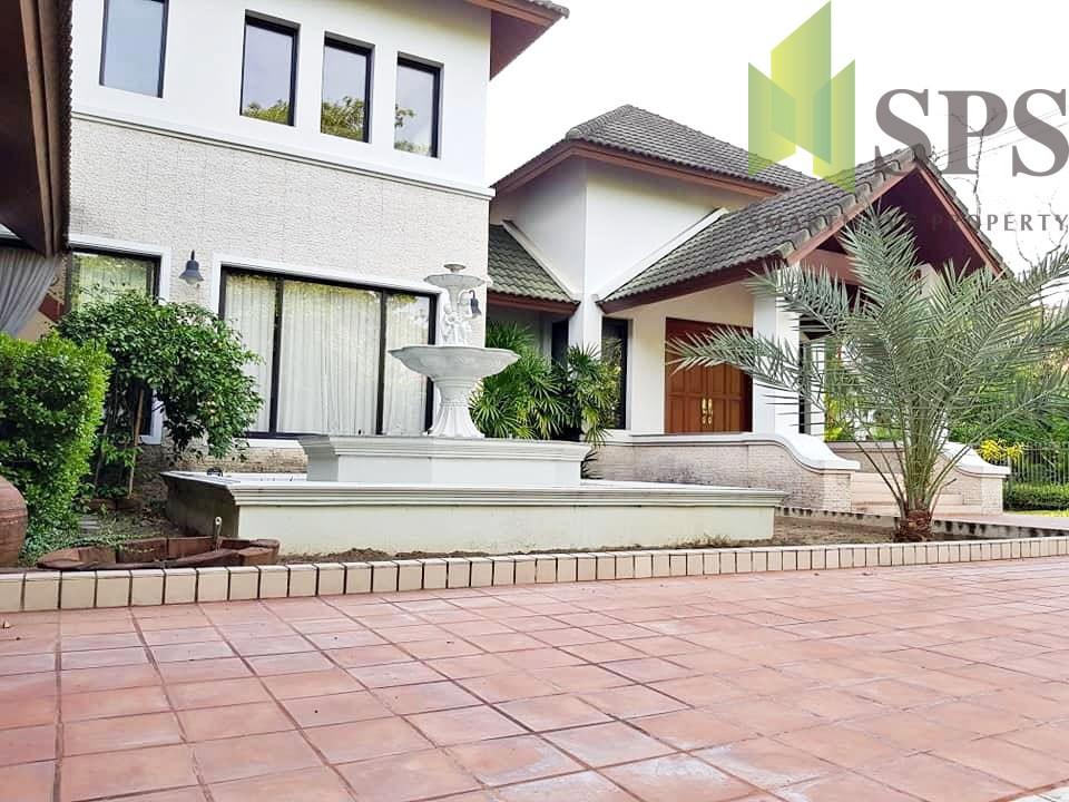 Single house Nichada Park (SPS-GH258)