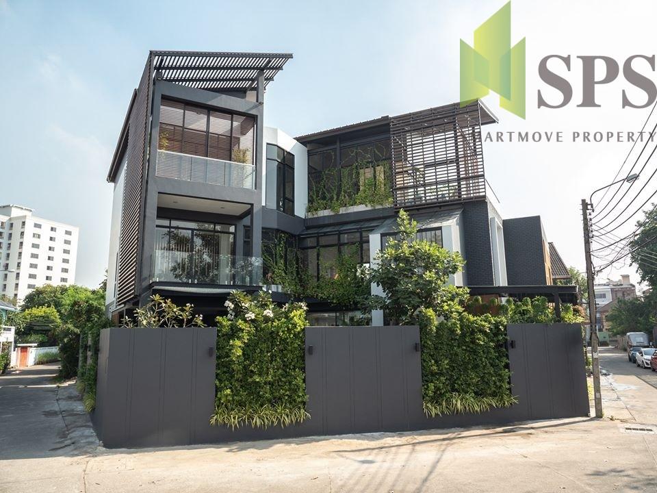 Single house Sukhumvit 71 (SPS-GH254)