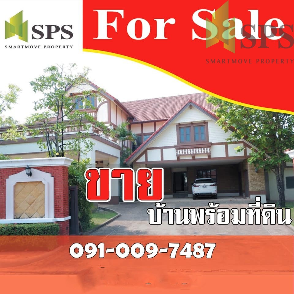 SALE Luxury Single House Prukpirom Regent Sukhumvit-Lasslle บ้านเดี่ยว พฤกษ์ภิรมย์ รีเจ้นท์ สุขุมวิท-ลาซาล (SPS-GH36)