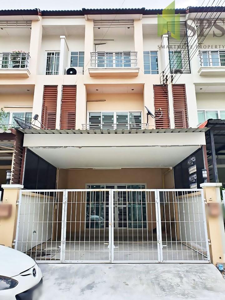 Townhouse Tanapirom Srinakarin (ธนาภิรมย์) (SPS-GH291)