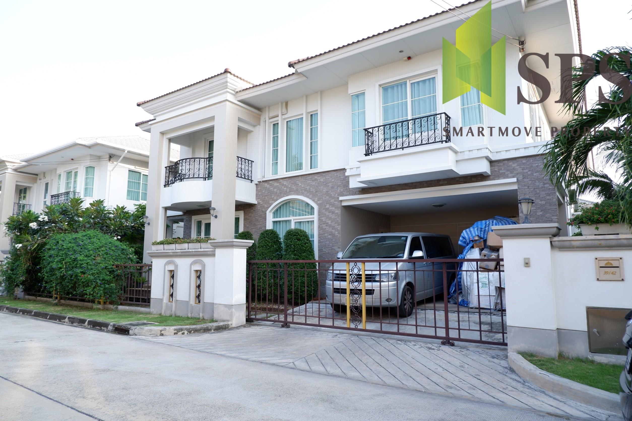 For Sale Single House Casa Premium(คาซ่าพรีเมี่ยม) อ่อนนุช-วงแหวน 3 beds 64.1 Sq.w ( SPS-GH222)