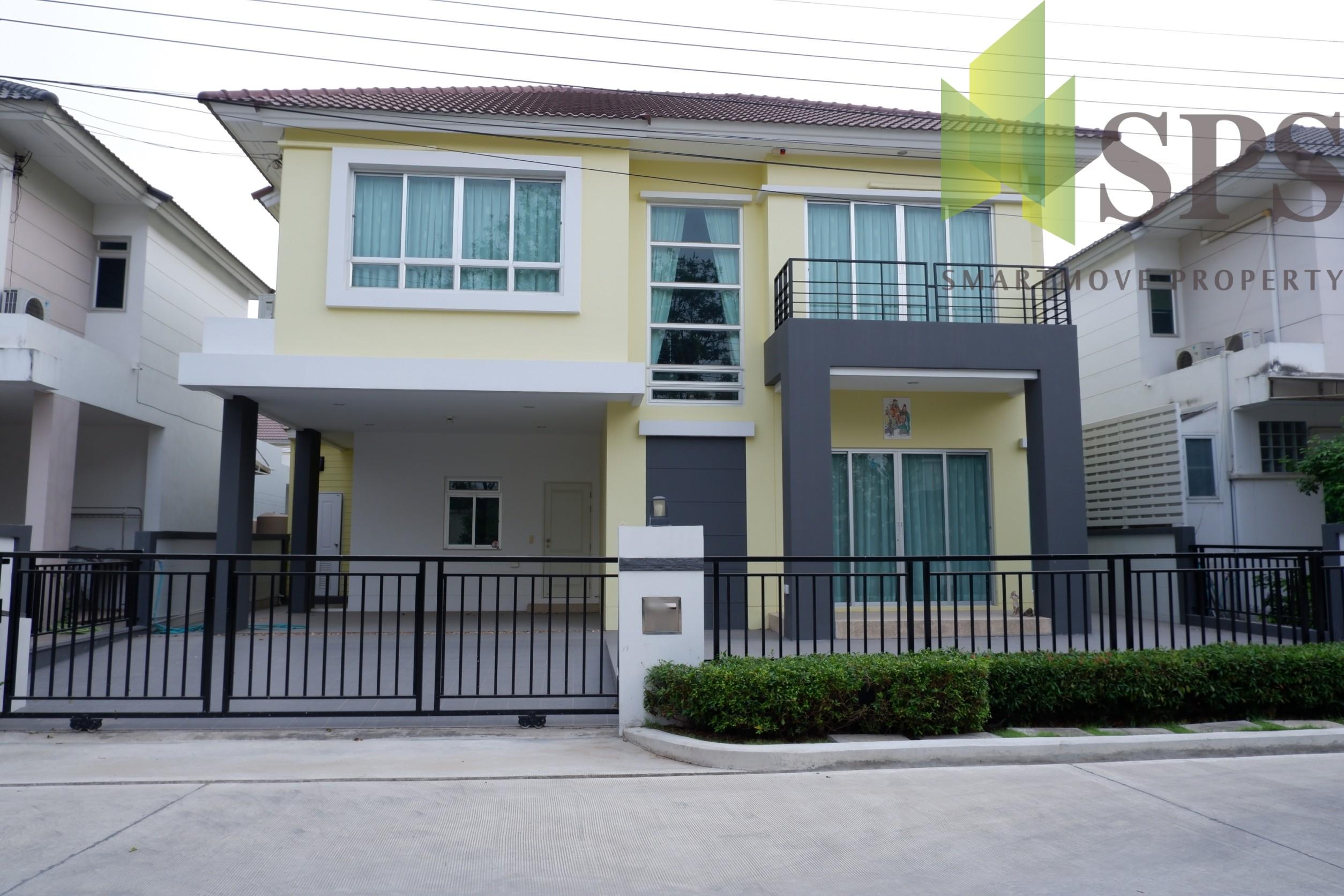 Bangkok Boulevard Rama 9-Srinakarin (SPS-GH313)