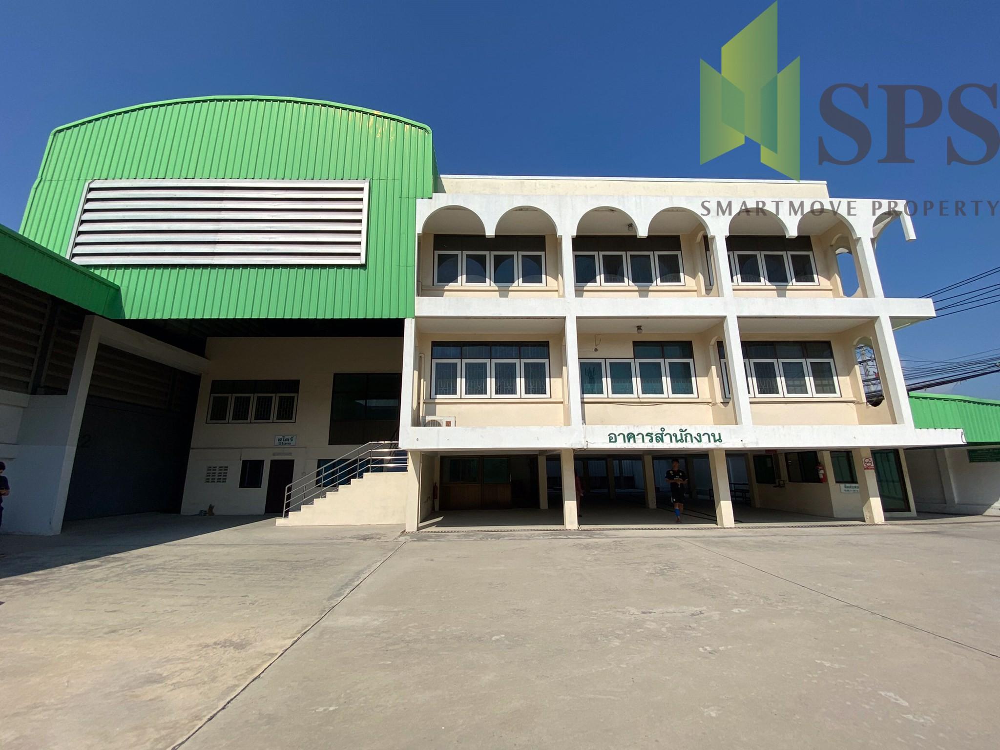 WAREHOUSE FOR SALE AND RENT / ขายโรงงานและให้เช่า ถนนสุขุมวิท บางปู(SPS-PPW111)