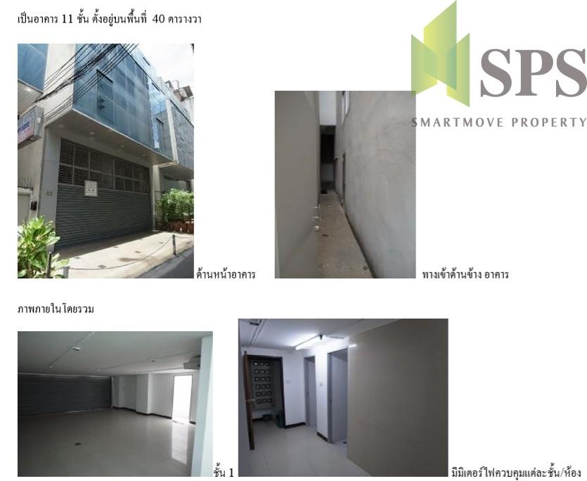 FOR RENT Long Lease Double Shophouse Near Holiday Inn Silom. อาคารพาณิชย์ 2 คูหาให้เช่าระยะยาวใกล้ฮอลิเดย์อินน์สีลม. (SPSCS076)