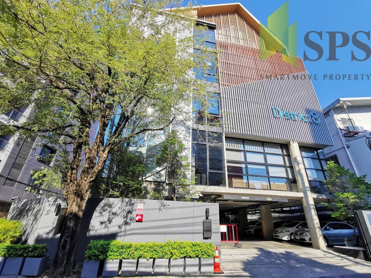 For Rent Office space พื้นที่สำนักงานให้เช่า อาคารดริสทริค8 ซอยสุขุมวิท 65 (Property ID: SPS-PA168)