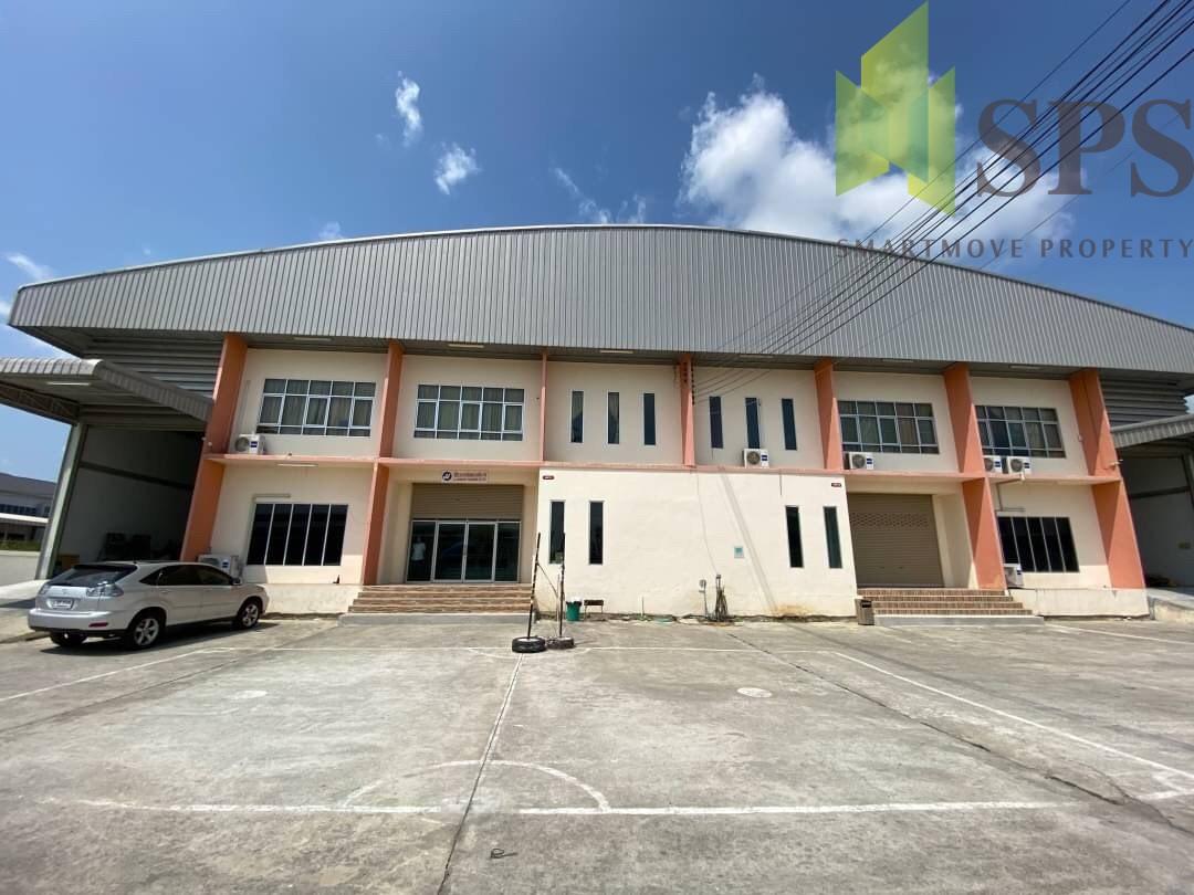 Warehouse Theparak km.11 (SPS-GW1)