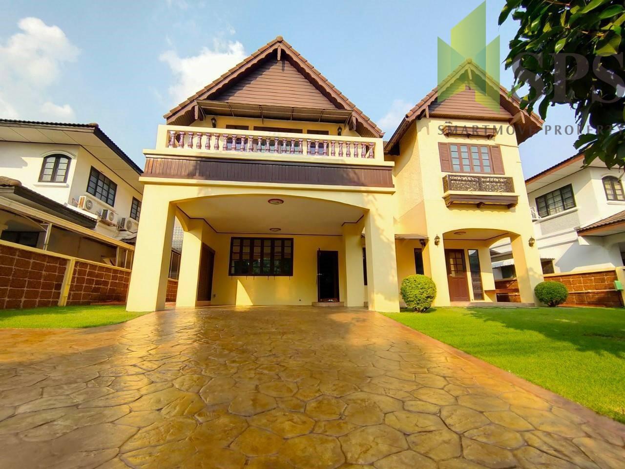 For Rent Single house Ladawan Srinakarin บ้านเดี่ยวหมู่บ้านลดาวัลย์ศรีนครินทร์ ( SPSPE341)