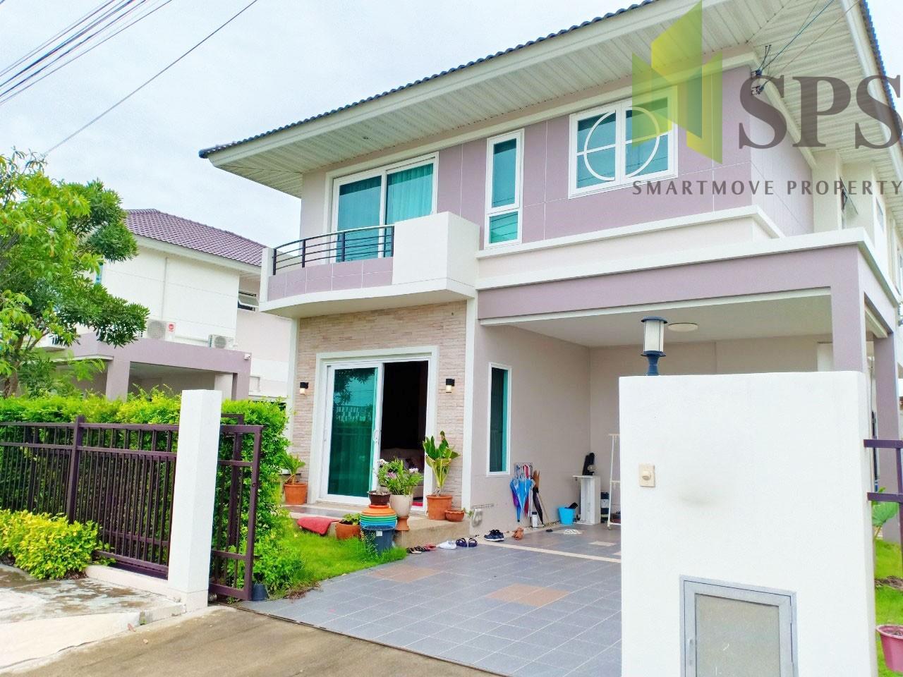 For Rent Single House Supalai Pride Bangna-Lat Krabang ให้เช่า บ้านเดี่ยว ศุภลัย ไพรด์ บางนา-ลาดกระบัง (Property ID: SPS-PA218)