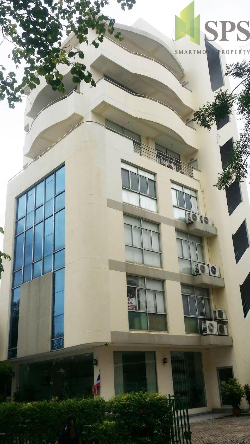 Office Building for Rent Srinakarin – อาคารสำนักงานให้เช่าทั้งตึก ตรงข้ามซีคอนสแควร์ ศรีนครินทร์ ( SPSPE263)