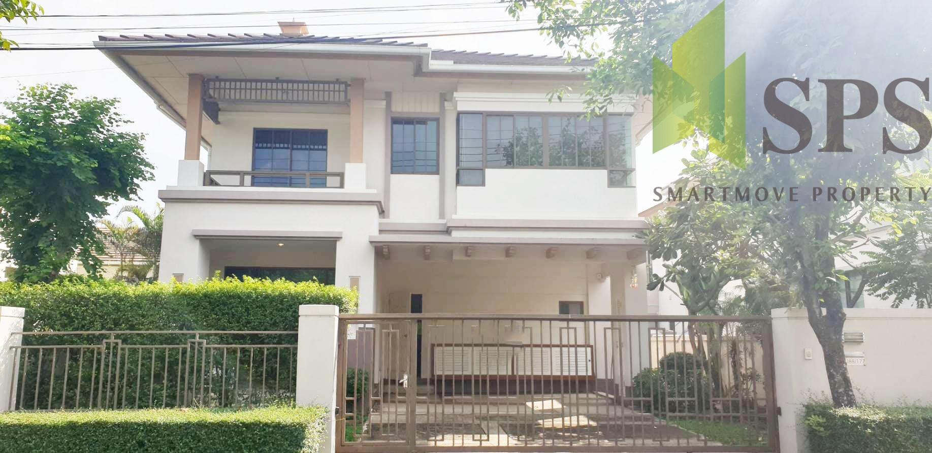 Single House Setthasiri Bangna บ้านเดี่ยวให้เช่าโครงการเศรษฐสิริบางนา ( SPSPE278)