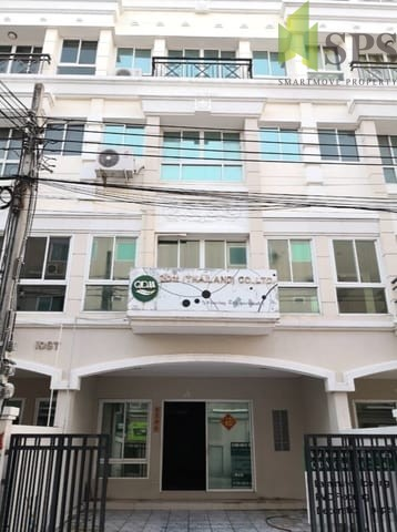 HOME OFFICE SRINAKARIN -1