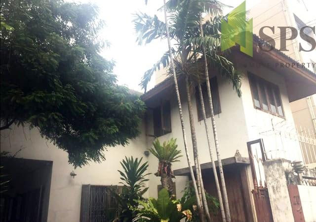 HOUSE FOR RENT ปุณวิถีซอย 12 -1