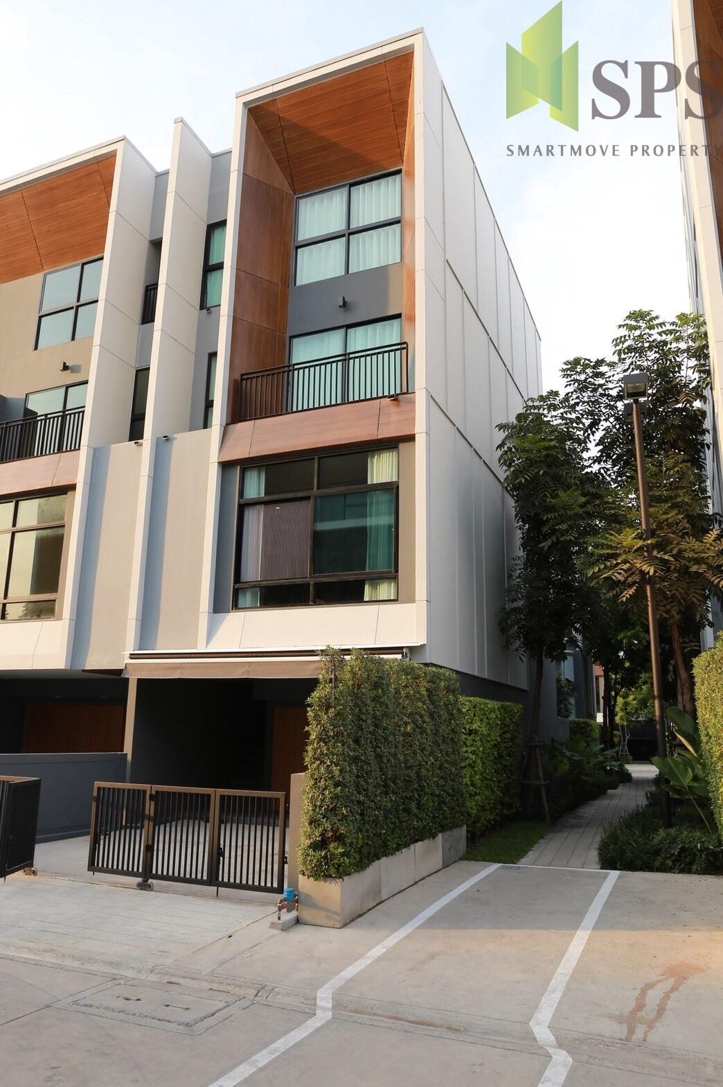 Home office Arden Phatthanakan 20 (SPS-GH546)