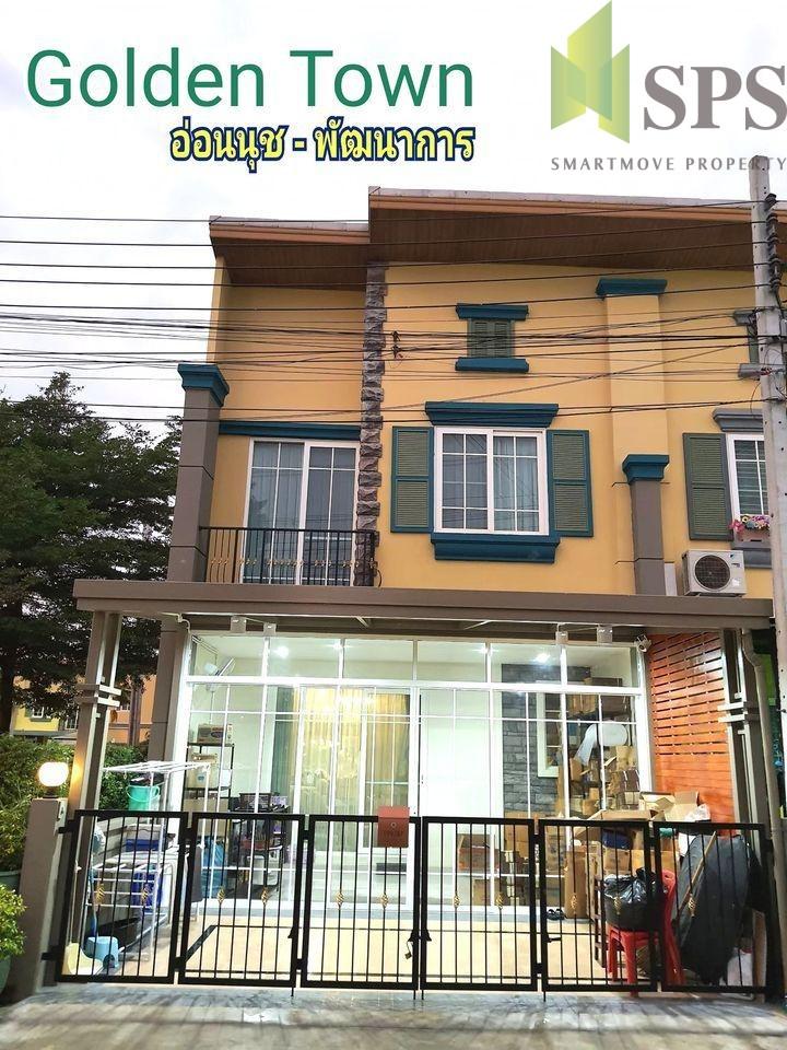 ทาวน์โฮม โกลเด้น ทาวน์ อ่อนนุช – พัฒนาการ (Golden Town Onnut-Pattanakarn) (SPS-GH778)