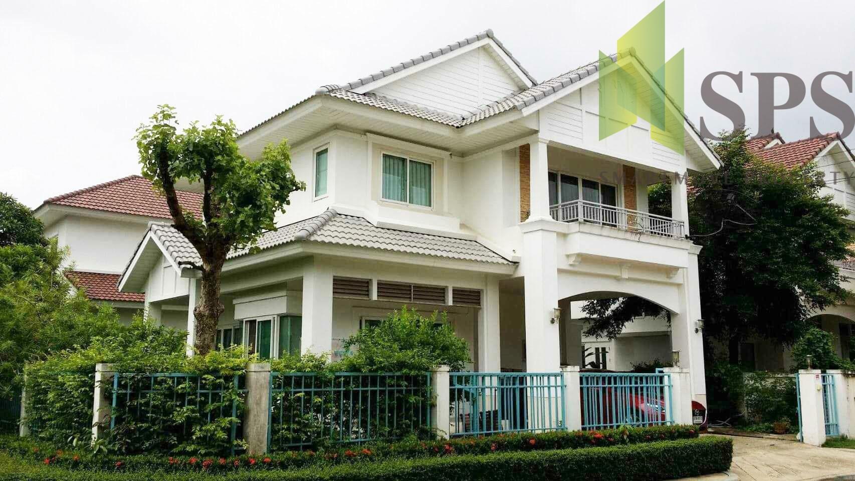 Detached House Perfect Place Ramkhamhaeng 164เพอร์เฟคเพลส รามคำแหง164 (SPS-GH1012)