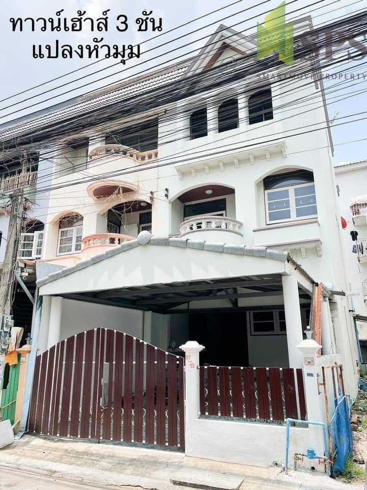 Townhouse Thep Nakorn Village หมู่บ้านเทพนคร ถนนเทพารักษ์ กม.4 (SPS-GH1010)