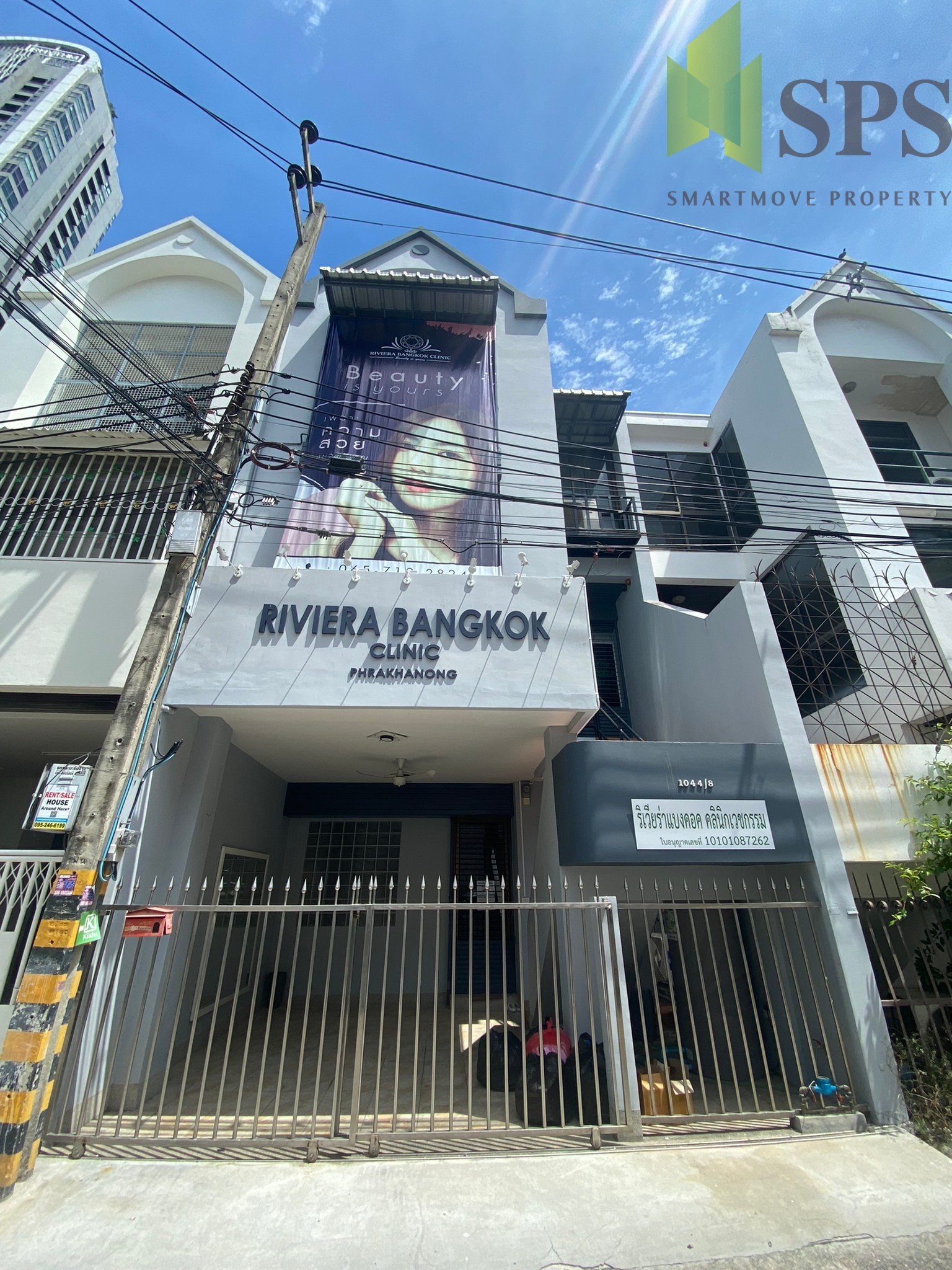 Home Office for RENT near BTS Phrakhanong (Personal Contract)(SPS-PP342)